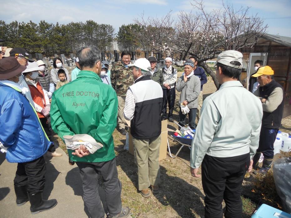 植樹祭 1 (2015.03.29 牛野圃場)